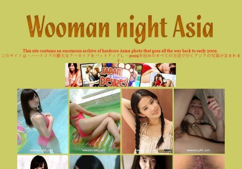 whois womannight.net